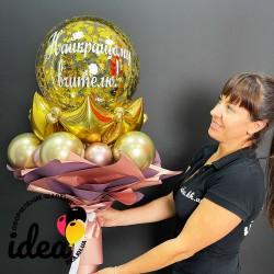 Крафт букет из шаров Найкращому вчителю!
