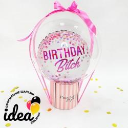 БаблоБокс Birthday Bitch
