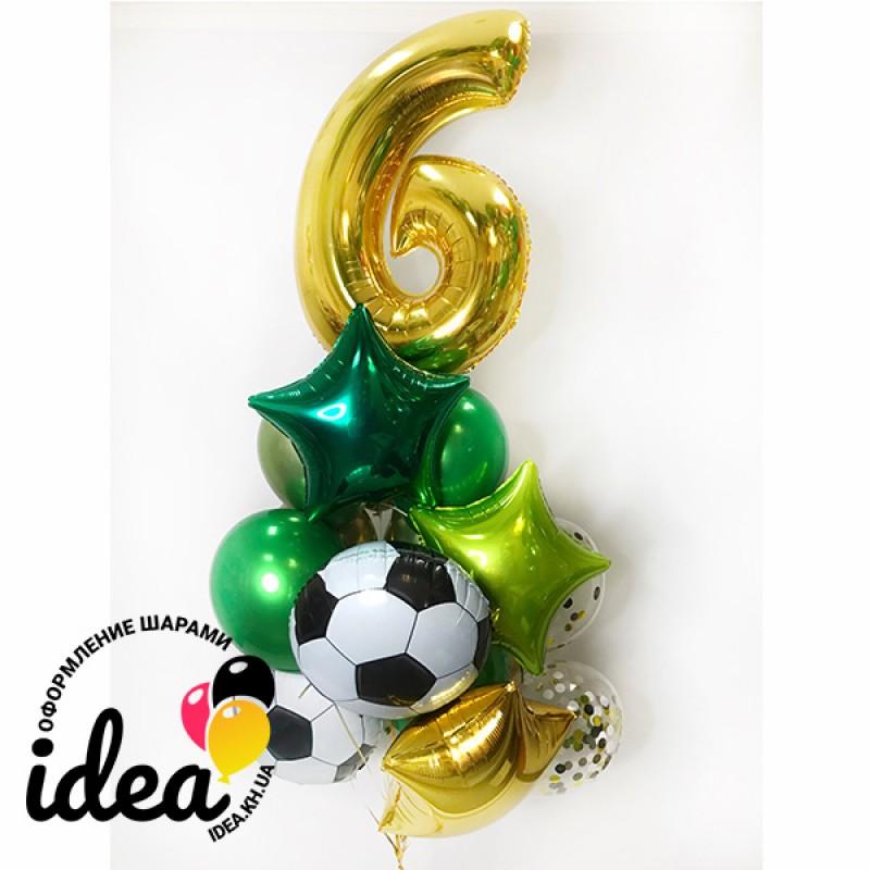 Букет гелиевых шариков Футбольный День Рождения