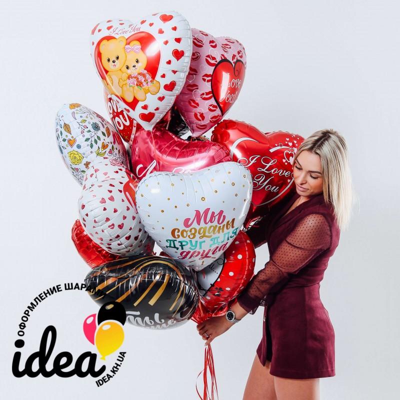 Связка из 15 сердец для любимой