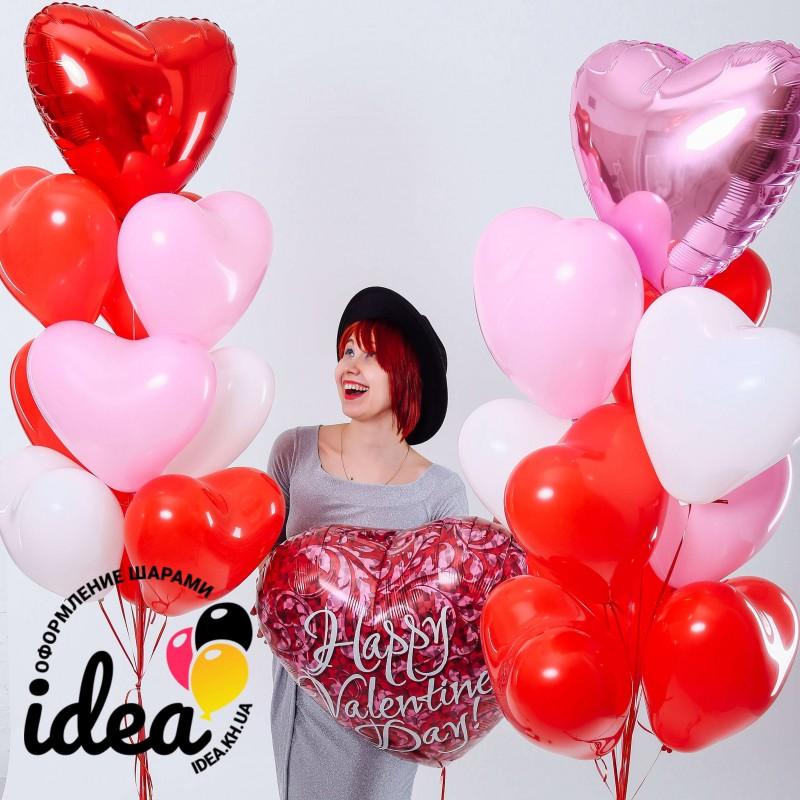 Набор шаров День Святого Валентина