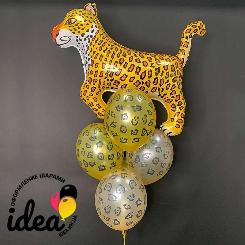 Букет гелиевых шаров леопард