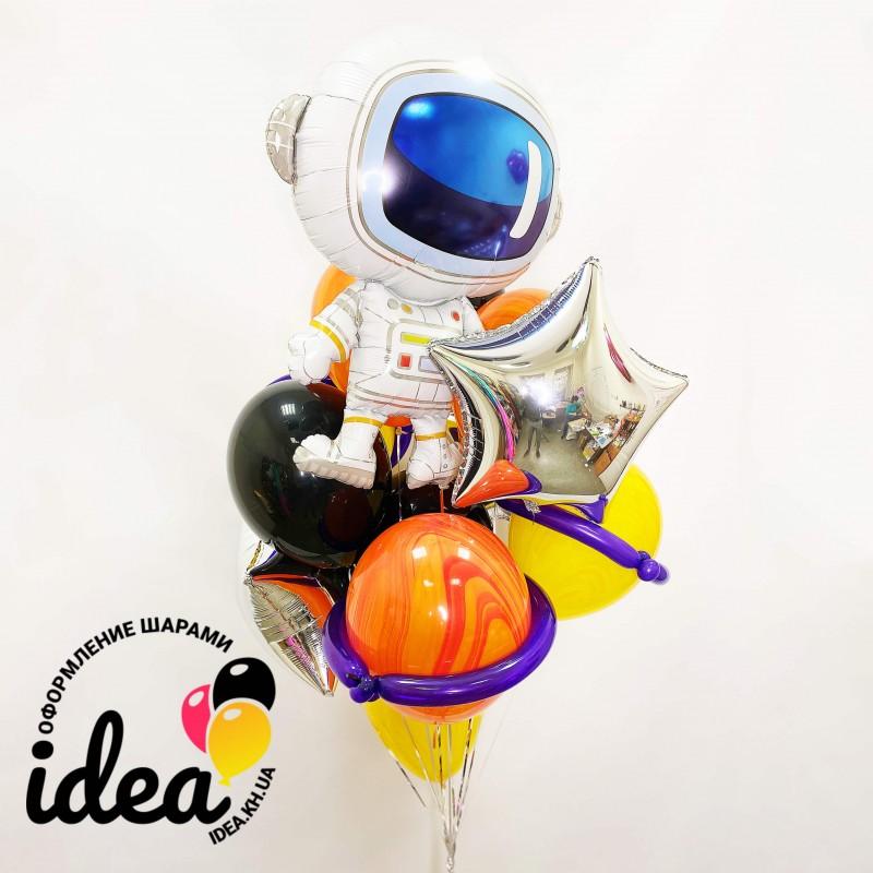 Букет гелиевых шаров открытый космос