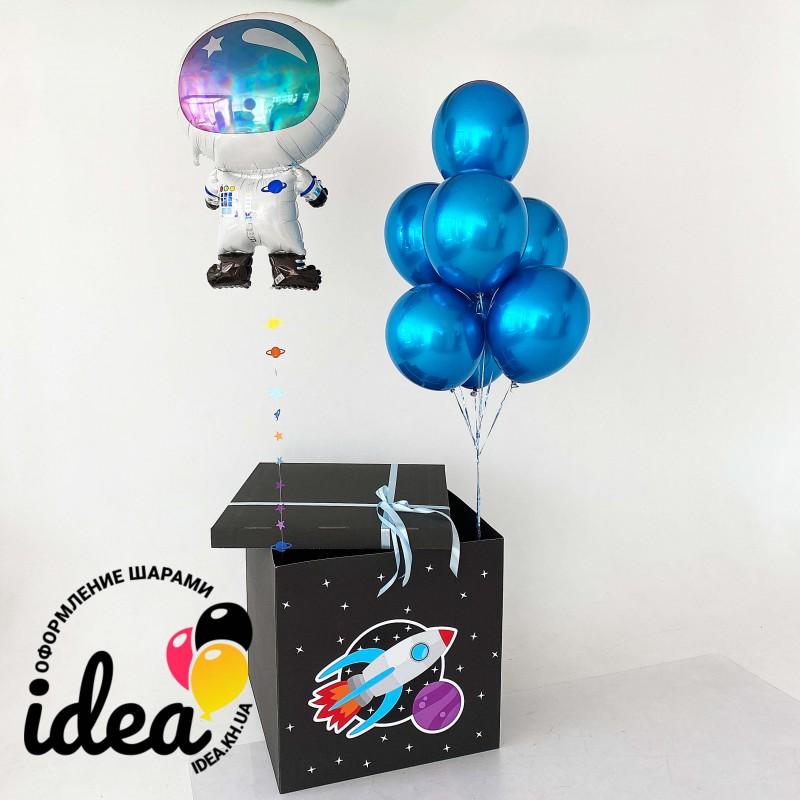 Коробка с шарами далекий космос