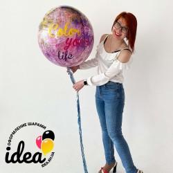 Большой шар с гелием color your life