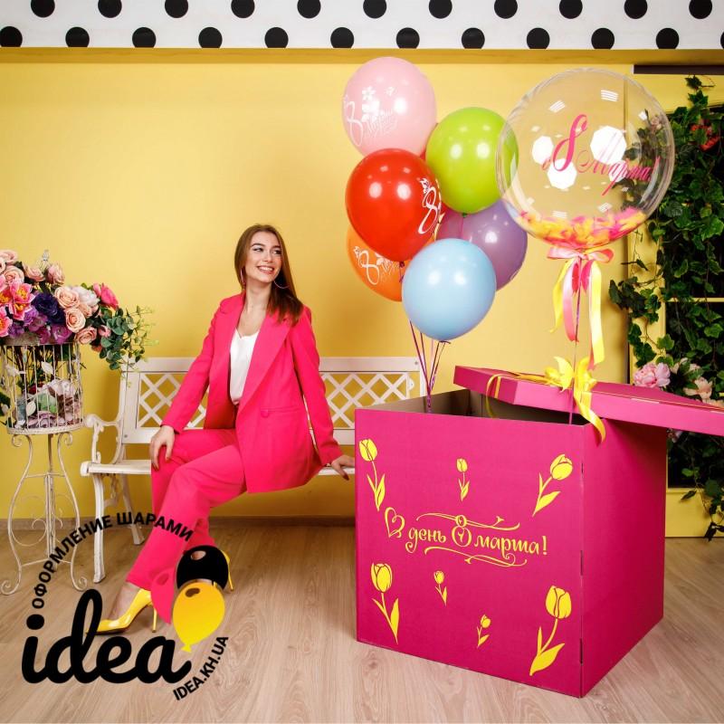 Малиновая коробка с шарами День 8 Марта!