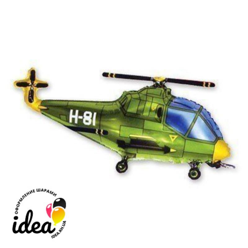 Шар с гелием Вертолет (зеленый) 95см