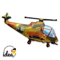 Шар с гелием Вертолет (милитари) 95см