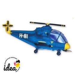 Шар с гелием Вертолет (синий) 95см