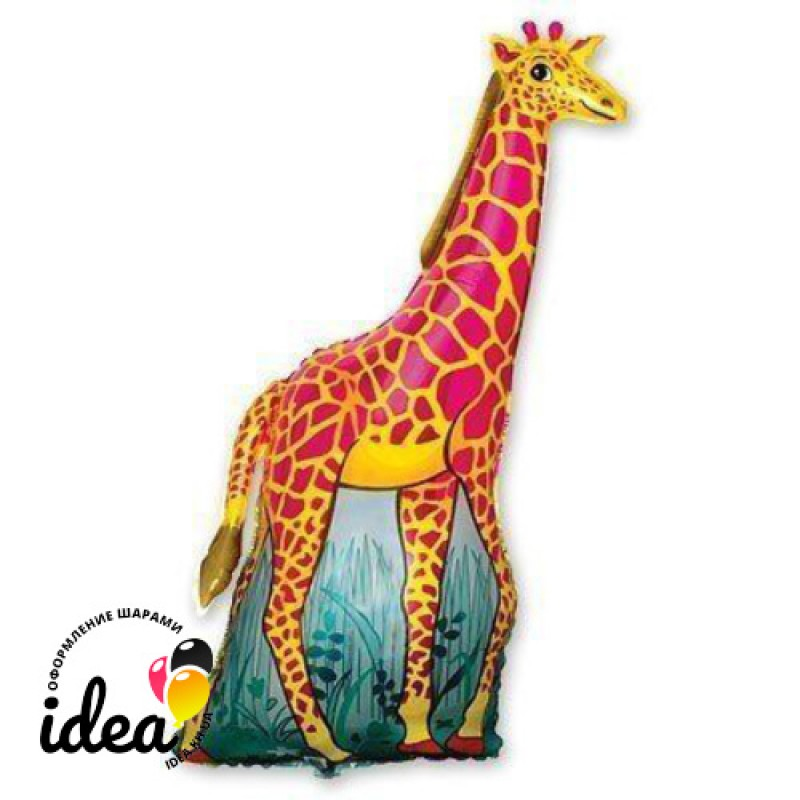 Шар с гелием Жираф 115см