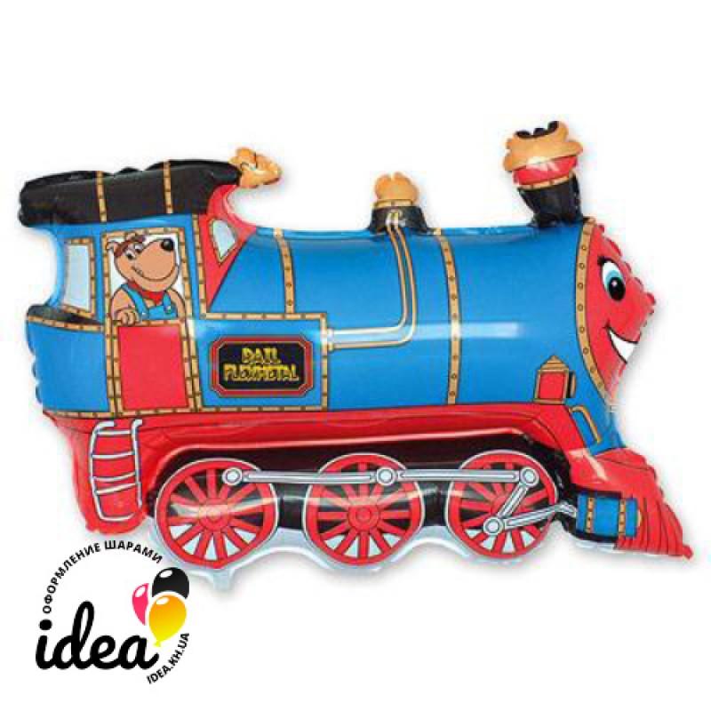 Шар с гелием Поезд голубой 80см