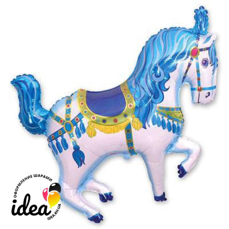 Шар с гелием Лошадь цирковая синяя 97см