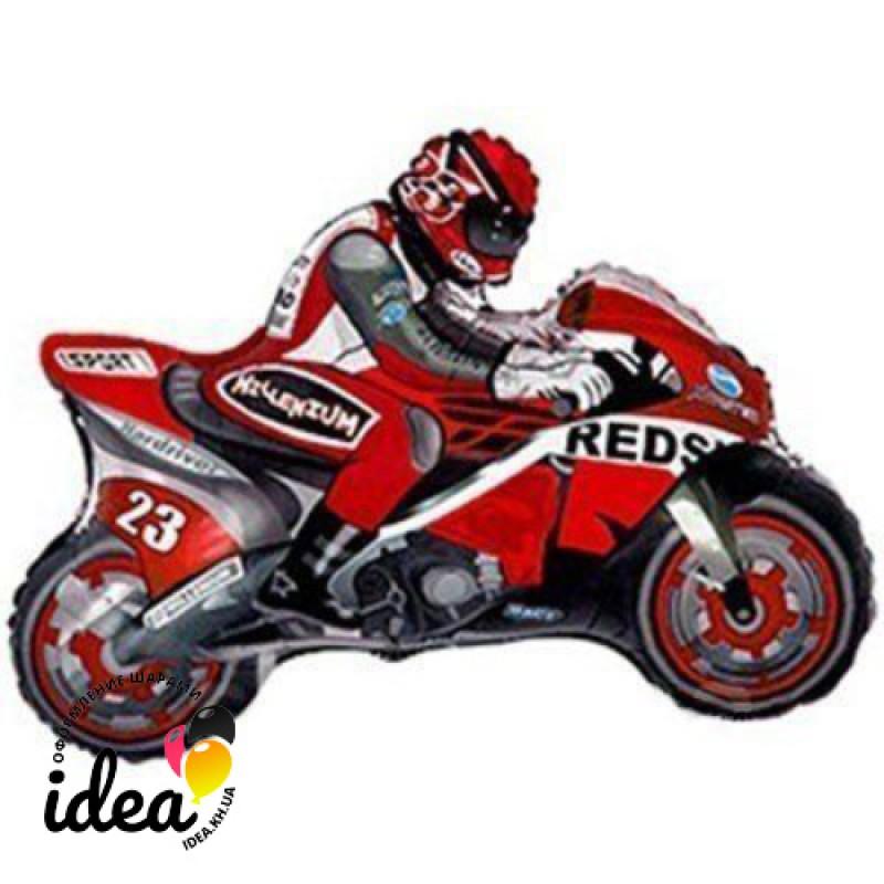 Шар с гелием Мотоциклист (касный) 80см