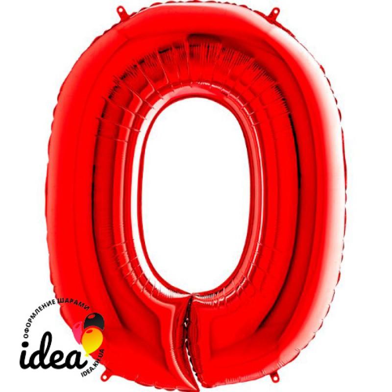 Шар «0» с гелием красный 100см