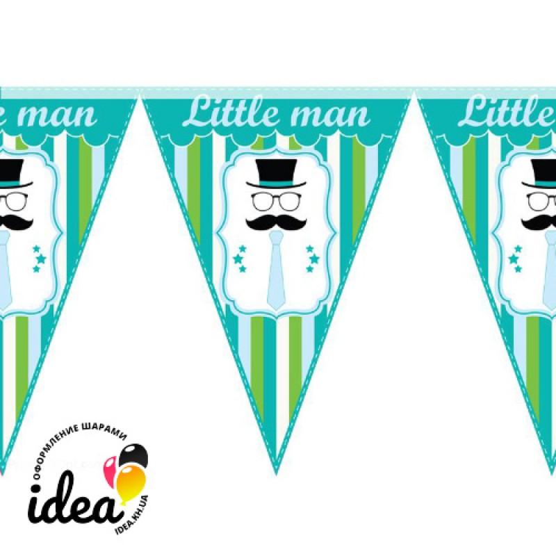 Флажки little man (200 см)