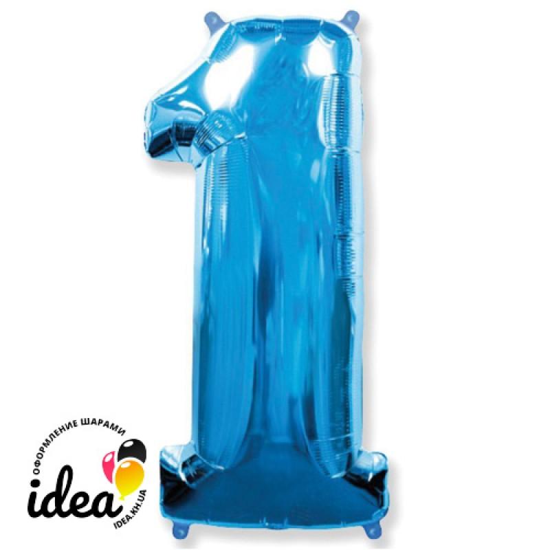 Шар «1» с гелием синий 100см