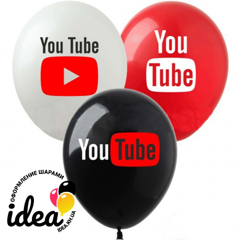 Шар с гелием, с рис Ютуб YouTube, обработан HiFloat (1шт)