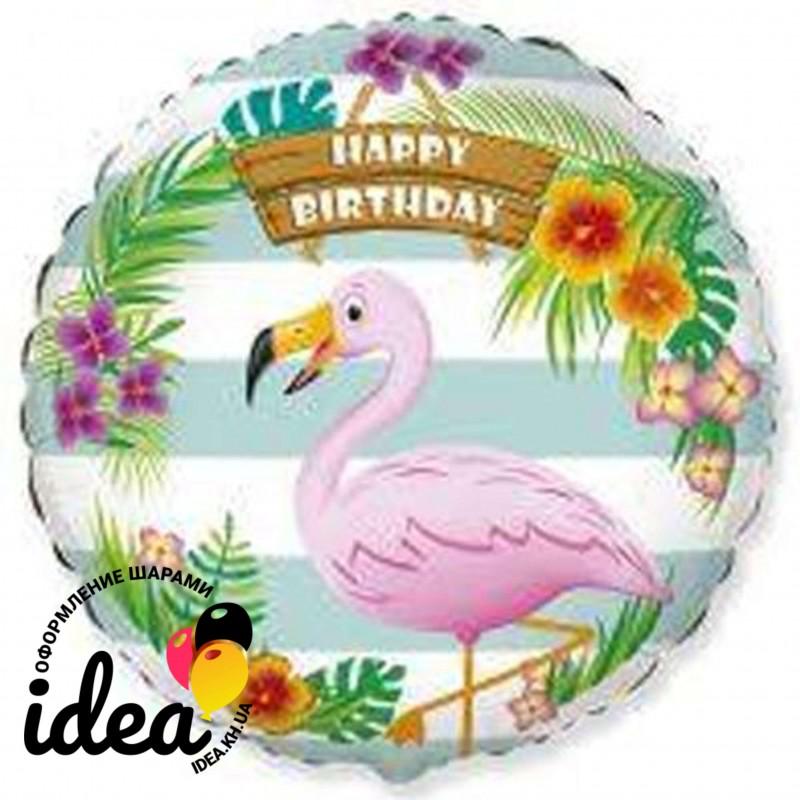 Шар с гелием круг тропический фламинго 45см