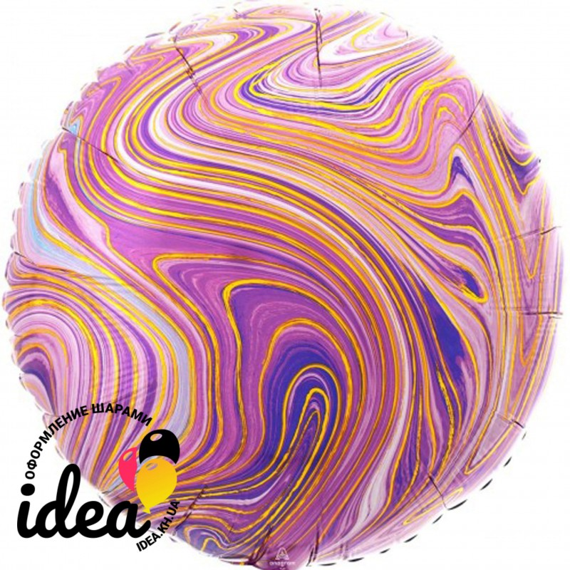 Шар с гелием круг АГАТ фиолетовый 45см