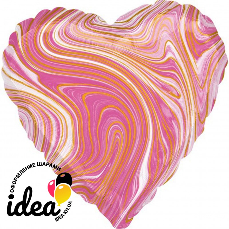 Шар с гелием сердце АГАТ розовое 45см