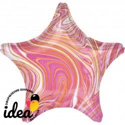 Шар с гелием звезда АГАТ розовая 45см