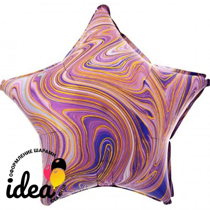 Шар с гелием звезда АГАТ фиолетовая 45см
