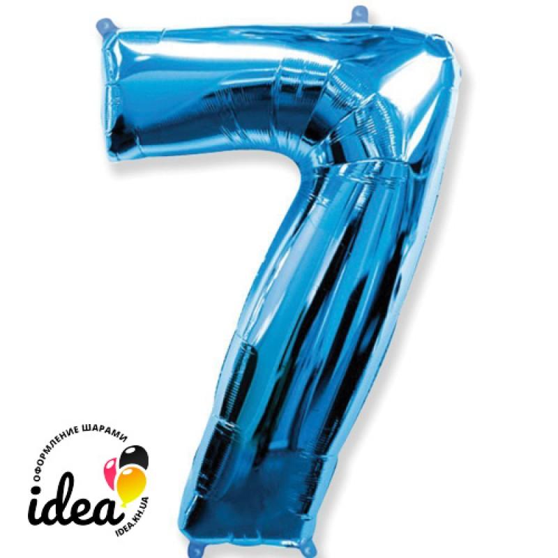 Шар «7» с гелием синий 100см