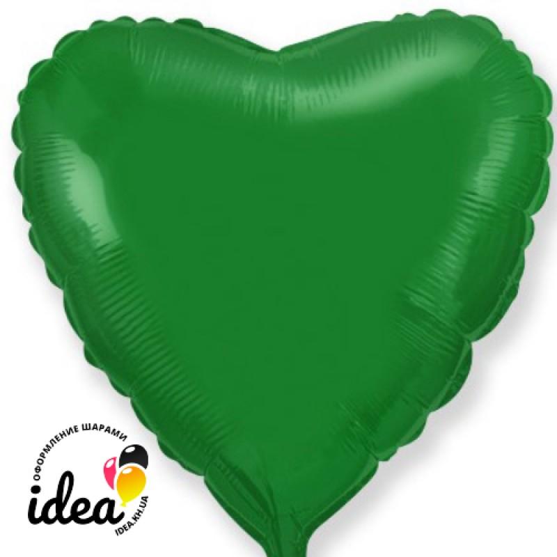 Шар с гелием сердце зеленое 45см