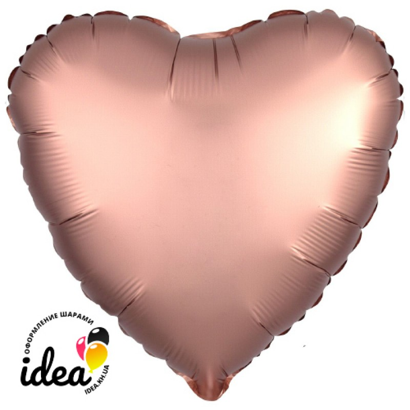 Шар с гелием сердце (сатин) розовое золото 45см