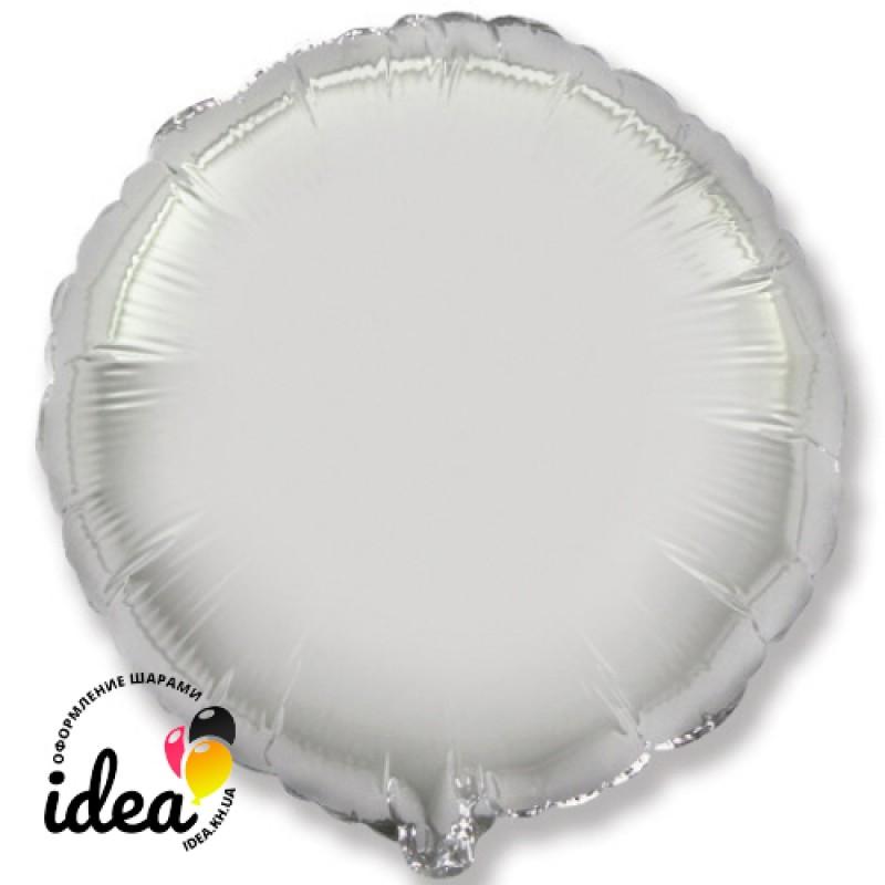 Шар с гелием круг серебряный 45см