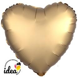 Шар с гелием сердце (сатин) золото 45см