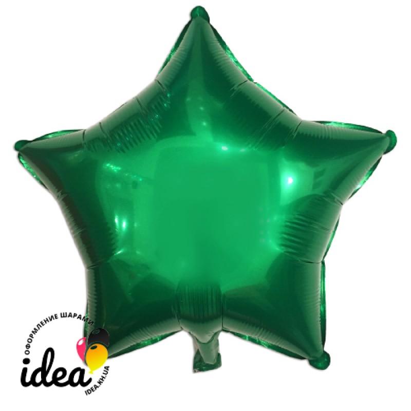 Шар с гелием звезда зеленая 45см