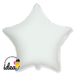 Шар с гелием звезда белая 45см
