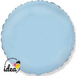 Шар с гелием круг голубой 45см