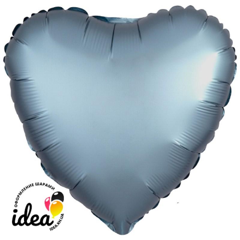 Шар с гелием сердце (сатин) синяя сталь 45см