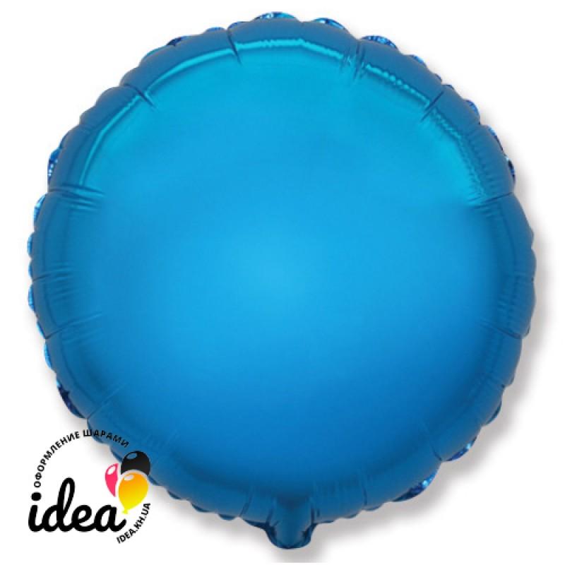 Шар с гелием круг синий 45см