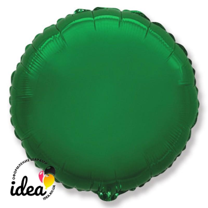 Шар с гелием круг зеленый 45см