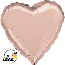 Шар с гелием сердце металлик розовое золото 45см
