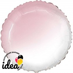 Шар с гелием круг омбре бело-розовый 45см