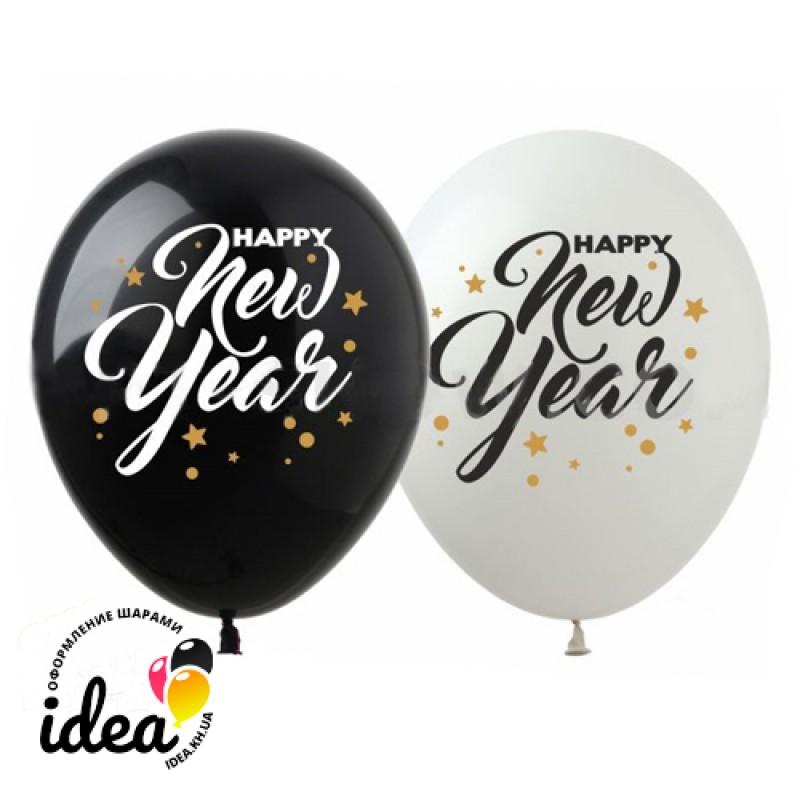 Шар с гелием, с рис New Year черн бел, обработан HiFloat
