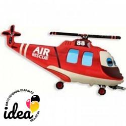 Шар с гелием Вертолет спасательный  95см