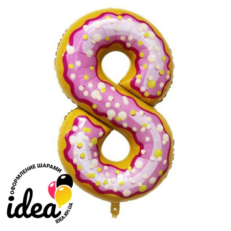 Шар «8» с гелием  Candy number 102см