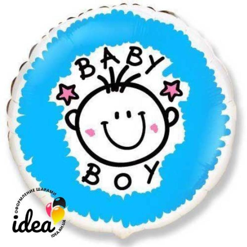 """Шар с гелием """"baby boy"""" 45см"""
