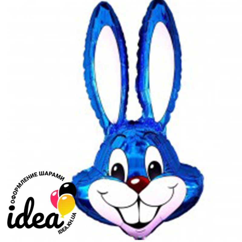 Шар с гелием Кролик синий 92см