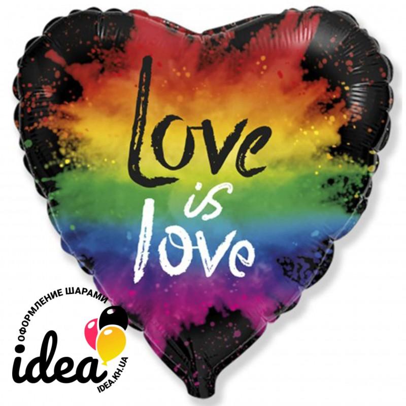 Шар с гелием Love is love 45см