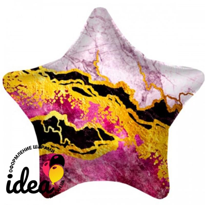Шар с гелием  Звезда Розовый мрамор 53 см