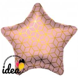 Шар с гелием Звезда Геометрия 45см