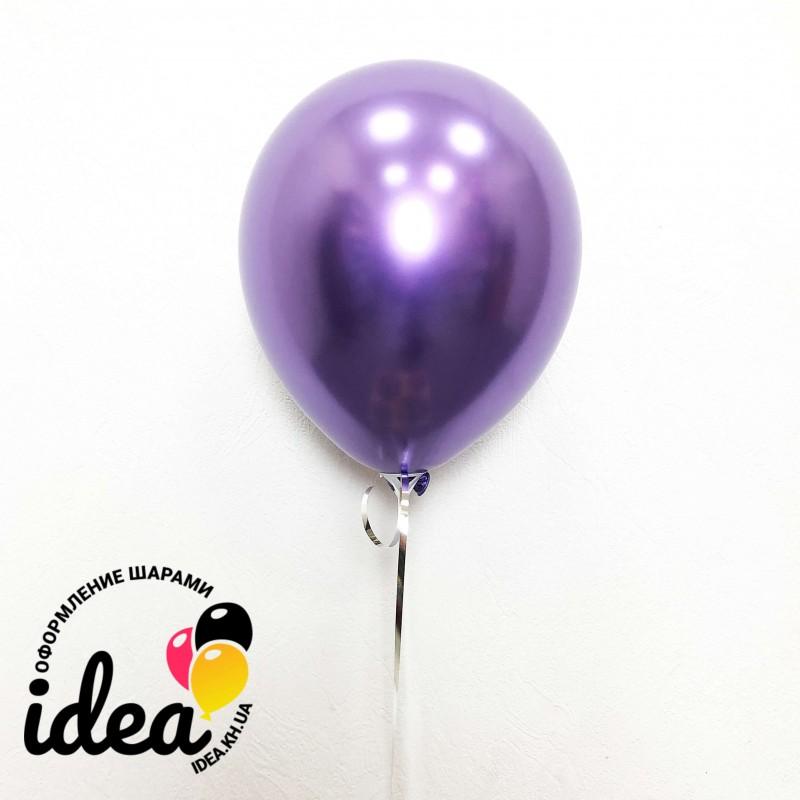Шар с гелием, обработан HiFloat, хром фиолетовый