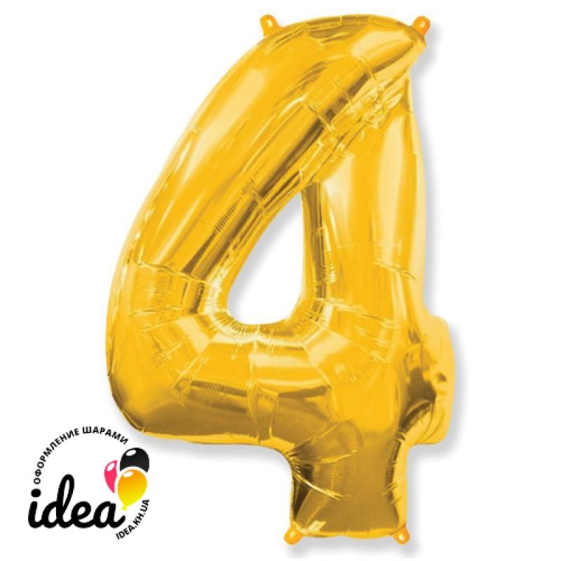 Шар «4» с гелием золото100см