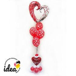 Набор шаров День Валентина